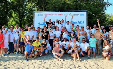 Кубок Украины по водно-моторному спорту 2016 года