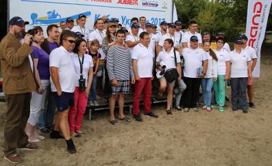 Кубок Украины по водно-моторному спорту 2017 года