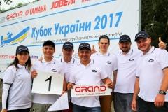 kubok_ukraine_2017_06