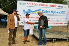kubok_ukraine_2017_18