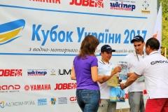 kubok_ukraine_2017_42